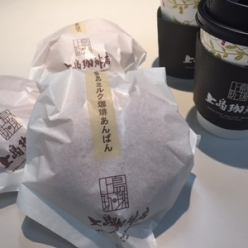 上島珈琲店の十勝あずきのミルク珈琲あんぱん