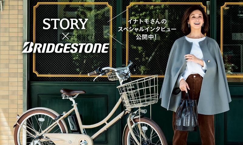 40代の毎日が輝きだすマジックバイク「イルミオ」ついに発売!