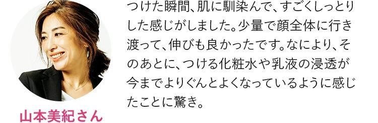 読者コメント