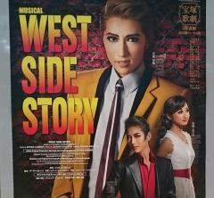 宝塚宙組新トップ プレお披露目公演 「WEST SIDE STORY」は萌えポイント満載でした