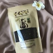 インドネシアの超高級コーヒー