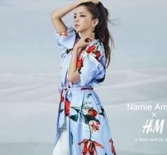 H&M、安室奈美恵さんとスペシャルコラボレーション!