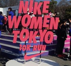 渋谷・表参道WOMEN'S RUNの人気が年々スゴい!
