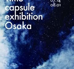 ルイ・ヴィトン、7月14日~8月1日まで大阪にて「TIME CAPSULE」展開催
