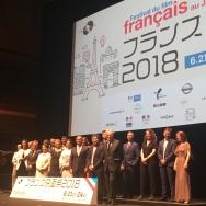 フランス映画祭 2018、開催中!