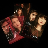 『エヴァ』——ミステリアスな美の競演。