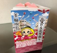 8月9日、長崎原爆記念日に。幸せと愛と平和について考える!大人のための推薦図書