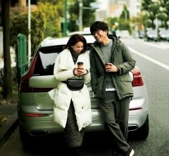 忙しい合間を縫って夫とドライブへ。そんな日は【白ダウン】が使える [12/15 Sat.]