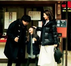 【家族で初詣】コーデは白スカートにAラインダウンで!義家族への挨拶にも行けちゃう[12/28 Fri.]