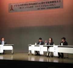 眞鍋かをりさんが登壇した、子どもの虐待防止イベントに行ってきました