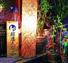 【酒場STORYおすすめ居酒屋紹介】旬菜酒房 ほおずき【府中】#izakaya
