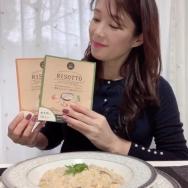 手軽で美味しい玄米リゾットで健康管理❗️『RISSOT』