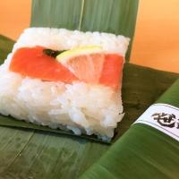 金沢の押し寿司文化を味わう 芝寿しのさと ランチ
