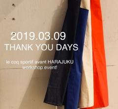 """3月9日は""""THANK YOU DAYS""""! 感謝の気持ちを伝えるオリジナル「エプロン」作りのワークショップを開催"""