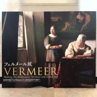 日本初作品も!フェルメール展