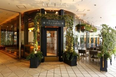 「BUTTERMILK CHANNEL」の2号店が、原宿に続き横浜にオープン