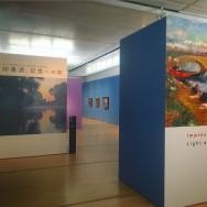 『印象派、記憶への旅』 ~ ポーラ美術館×ひろしま美術館 共同企画展。