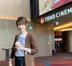 武藤京子ブログ「4月29日の服と 観たかった映画へリベンジ(笑)」