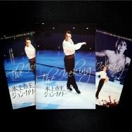 伝説のフィギュアスケーター『氷上の王、ジョン・カリー』