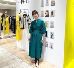 武藤京子ブログ「ADOREの妹ブランド LE PHILのポップアップストアに行ってきました」