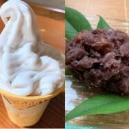 おはぎ+ソフトクリーム=??