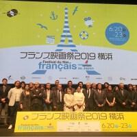 フランス映画祭2019 開催中!