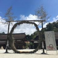 上賀茂神社で茅の輪くぐり~京都の夏越の祓~