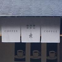 神聖な珈琲◇上賀茂神社