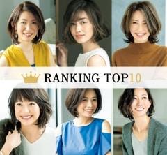 2019年春夏|大人ボブ人気ランキングTOP10【40代の毎日ヘアスタイル】