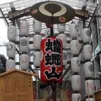 祇園祭で大人気!かまきり山