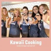 インバウンド(外国人)向け、カワイイ日本料理作りを体験できるサービス 『Kawaii Cooking』をオープンしました.
