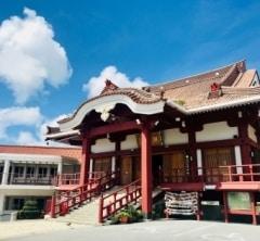 沖縄の古都・首里巡り