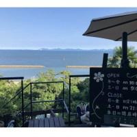 三河湾を眺める和カフェ