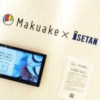 モダン食器のレンタルサービス・エアポッターが伊勢丹新宿本店で展示開始!