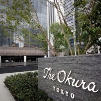 一時帰国でオープン直後のThe Okura TOKYOへ