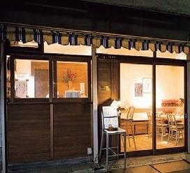 酒と肴 botan【#izakaya tokyo#在東京的推荐居酒屋】