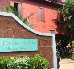 高級タイシルク Jim Thompson