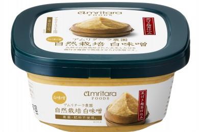 本物の素材だけで作った、アムリターラの冬季限定「白味噌」
