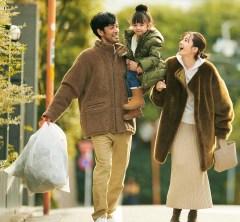 娘からリクエストされていた動物園へは【モコモコフェイクファーコート】で、防寒も動きやすさもばっちり![12/22 Sun.]