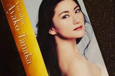 ソプラノ歌手田中彩子さん クラウドファンディング実施中!