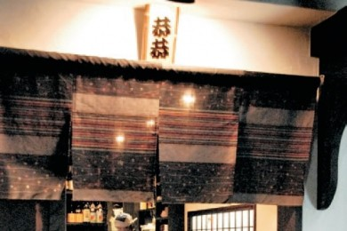 恭恭【#izakaya tokyo#在東京的推荐居酒屋】