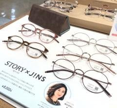 STORY×JINSコラボメガネはリーディンググラスとしても使えました!