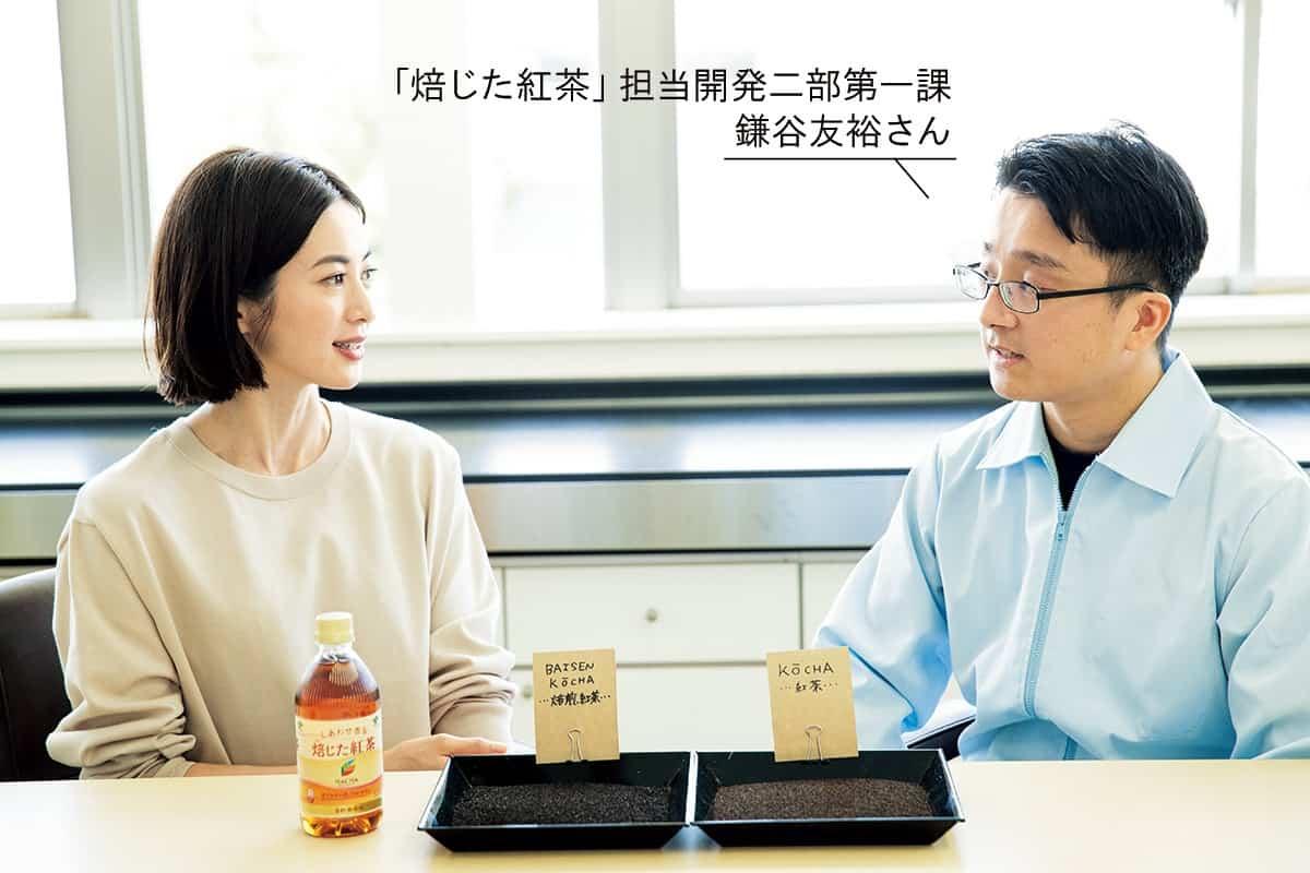 「焙じた紅茶」担当開発二部第一課 鎌谷友裕さん