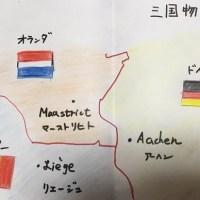 スイス&ドイツの旅⑧最終回~一日3カ国めぐり