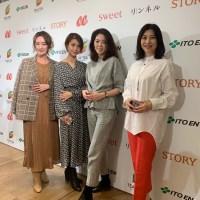 TEAs'TEA手作り生オレンジティー体験イベント