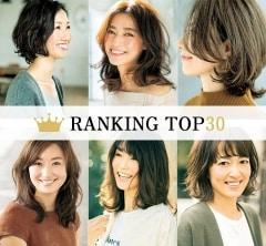40代女性に人気の髪型ランキングトップ30!!【2019年版】