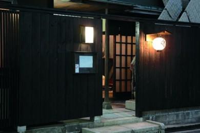 カド【#izakaya tokyo#在東京的推荐居酒屋】