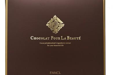 大人の女性の願いを叶えた本格美容チョコレート(秋冬限定)♡