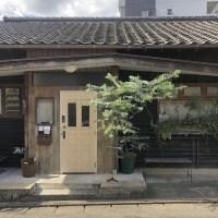 秋の日本帰省で実家の福岡へ🍁