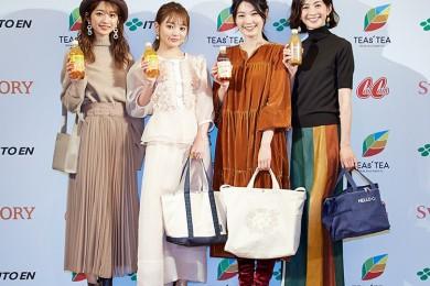 高垣麗子さん出演!TEAs' TEA×女性誌4誌イベント開催!